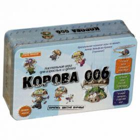 Настольная игра Корова 006 делюкс