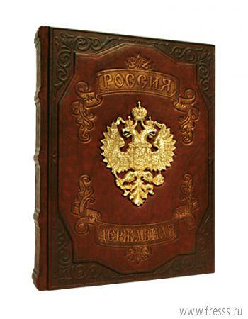 Подарок Россия державная, натуральная кожа, литой герб