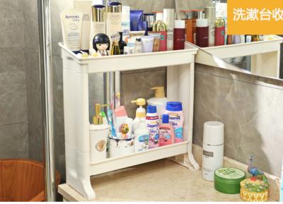 Узкая полочка в ванную для хранения косметических средств 2 яруса