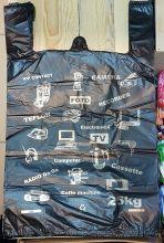 Пакет майка Электрон чёрный 25 кг ПНД 15 мкм  ,упаковка 50 шт./500/1000/