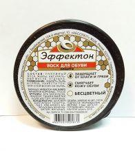ЭФФЕКТОН Воск бесцветный.50мл./210/