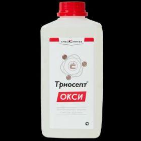Триосепт Окси / дез.средство концентрат / 1 л