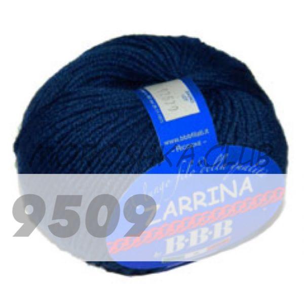 Тёмно-синий Zarrina BBB (цвет 9509)