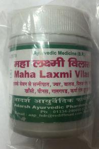Adarsh Maha laxmi vilas ras 40 gr