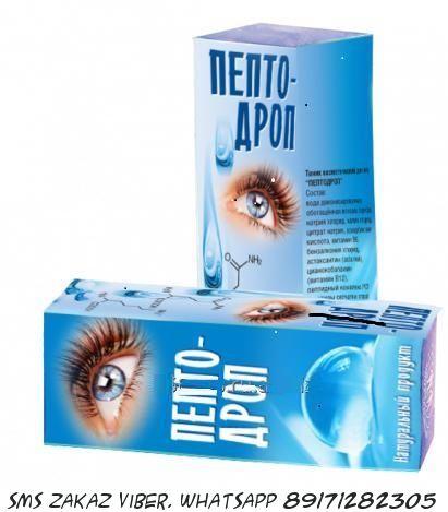 Пептодроп регенирация сетчатки глаза
