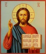 Венчальная пара 32. Спаситель (рукописная икона)