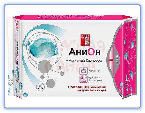 Дневные гигиенические прокладки Анион + O2