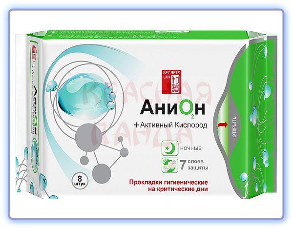 Ночные гигиенические прокладки Анион + O2