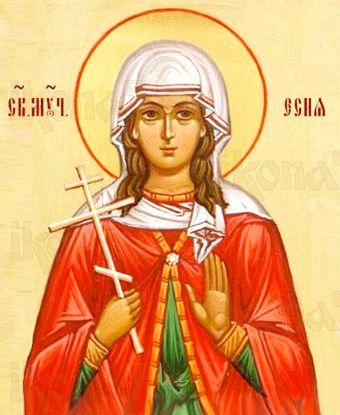 Есия (рукописная икона)