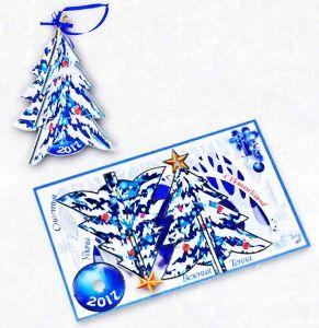 """Елолчная игрушка- открытка """"Новогодняя ёлка"""""""