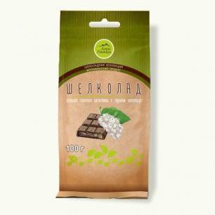 """""""Дары Памира"""" Шелколад вегетарианский (шелковица в горьком шоколаде), 100 г."""