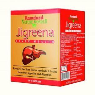 """""""Hamdard"""" Капсулы для очищения печени «JIGREENA»   60 капсул"""