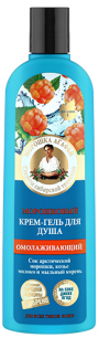 """""""РБА"""" Крем-гель для душа """"омолаживающий"""" морошковый 50 мл."""