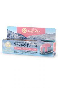Паста зубная камчатская для чувствительных зубов Kamchatka