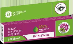 """""""АБ"""" Масло репейное для ресниц и бровей """"Питательное"""" (масло кедровое, витамины А и Е), 7 мл"""
