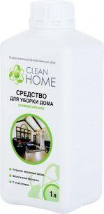 Средство для уборки дома универсальное CLEAN HOME