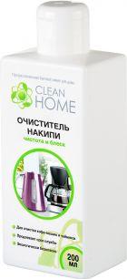 Очиститель накипи чистота и блеск CLEAN HOME