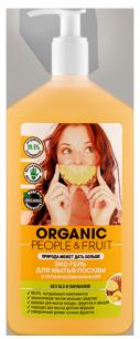 Гель-Эко для мытья посуды с органическим ананасом 500 мл Organic People & Fruit