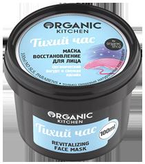 """Маска-восстановление для лица  """"Тихий час"""" Organic Kitchen"""