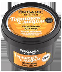 """Крем-питание для лица """"Горшочек с медом"""" Organic Kitchen"""