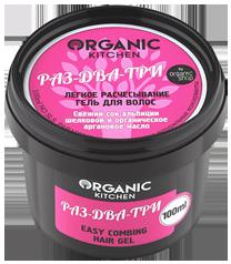 """Гель для волос легкое расчесывание """"РАЗ-ДВА-ТРИ"""" Organic Kitchen"""