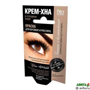"""""""fk"""" Краска для бровей и ресниц Крем-хна цвет черный (на 2 применения), 10гр"""