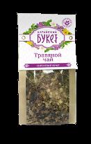 Травяной чай «Алтайский букет» Сиреневый вечер