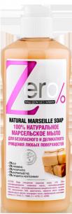 Мыло для очищения всех поверхностей марсельское Zero