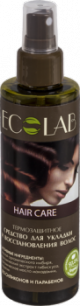 """""""Ecolab"""" Средство для укладки и восстановления волос """"Термозащитное"""""""