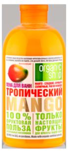"""Пена для ванн """"Тропический mango"""""""