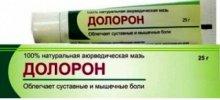 """""""ДОЛОРОН"""" мазь в тубе 25г."""