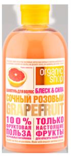 "Шампунь для волос ""Розовый грейпфрут"""