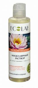 """""""Ecolab"""" Мицелярный раствор для снятия макияжа с лица и глаз"""