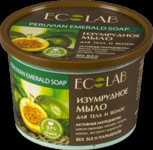 """""""Ecolab"""" Мыло для тела и волос """"Изумрудное"""""""
