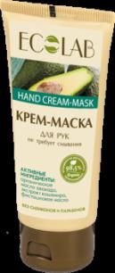 Крем-маска для рук, Ecolab