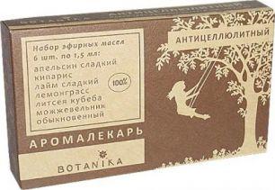 """""""Ботаника"""" Антицеллюлитный набор 100% эфирных масел"""