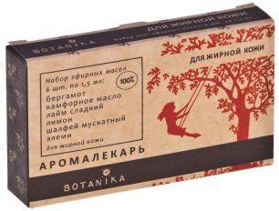 """""""Ботаника"""" Жирная кожа набор 100% эфирных масел"""