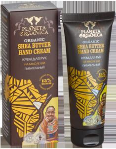 """Крем для рук """"Питательный"""" Африка"""