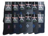Мужские носки махровые БЕРЕЗА (мин.заказ 3уп) -26 руб