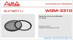 Aura WGM-3310 (25см)