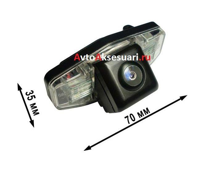 Камера заднего вида для Acura TSX 2004-2011