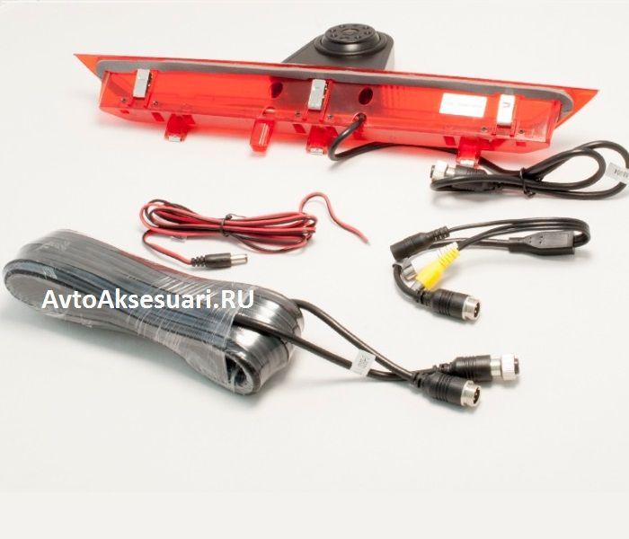 Штатная камера в стоп сигнал Ford Transit (SONY CCD)