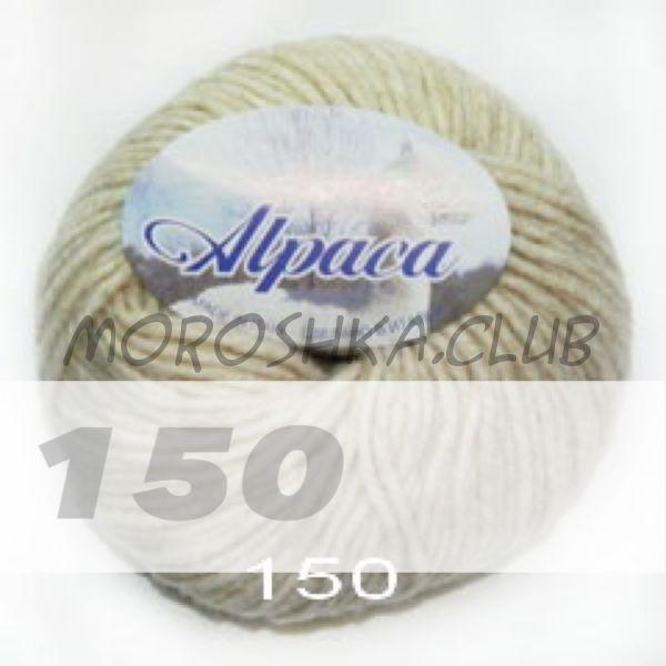 Молочный Alpaca 40 BBB (цвет 150)