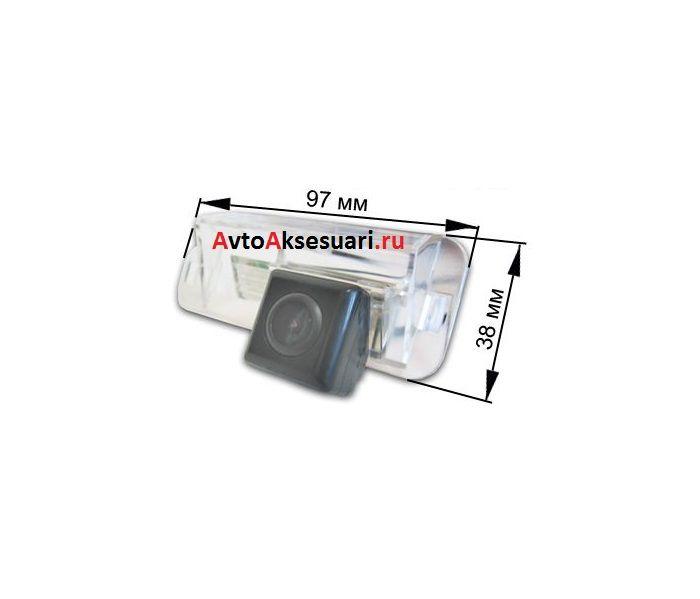 Камера заднего вида для Lexus RX450H 2009-2015