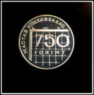 Венгрия 750 форинтов 1997 Футбол Франция 1998 Серебро