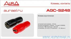 Aura AGC-S248 4,8мм, 4-6мм2