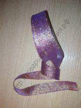 лента металлик 25 мм фиолетово-золотая