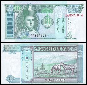 Монголия 10 тугриков 2011 UNC