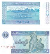 Купюра Мьянма (Бирма) 1 кьят 1996 UNC