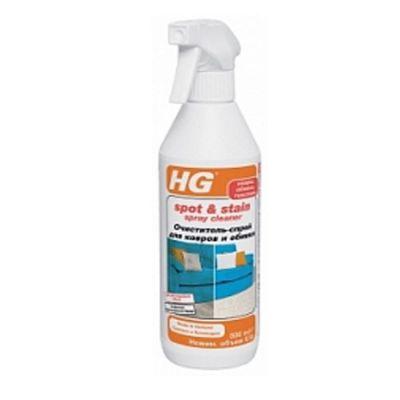 Очиститель-спрей для ковров и обивки HG 500мл